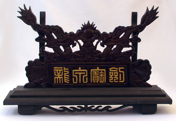 Stative pentru sabii, katana, shinken